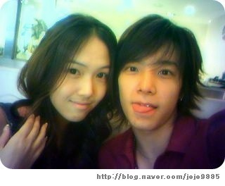donghae and jessica relationship quiz